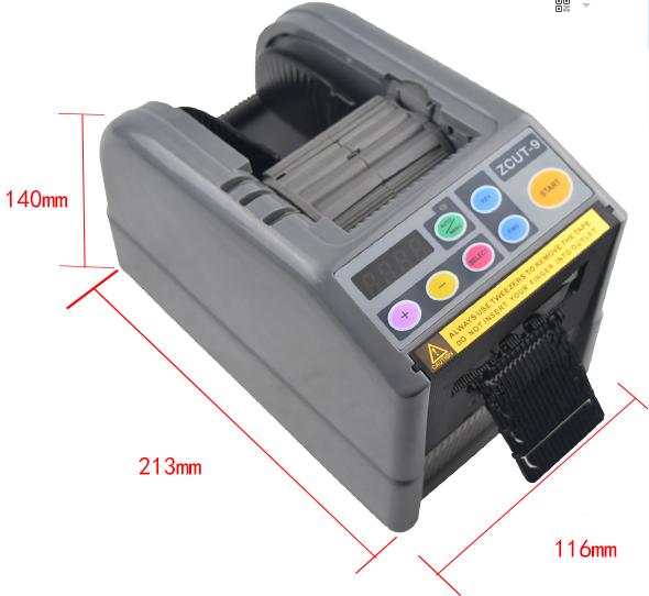 Máy cắt băng dính tự động ZCUT-9