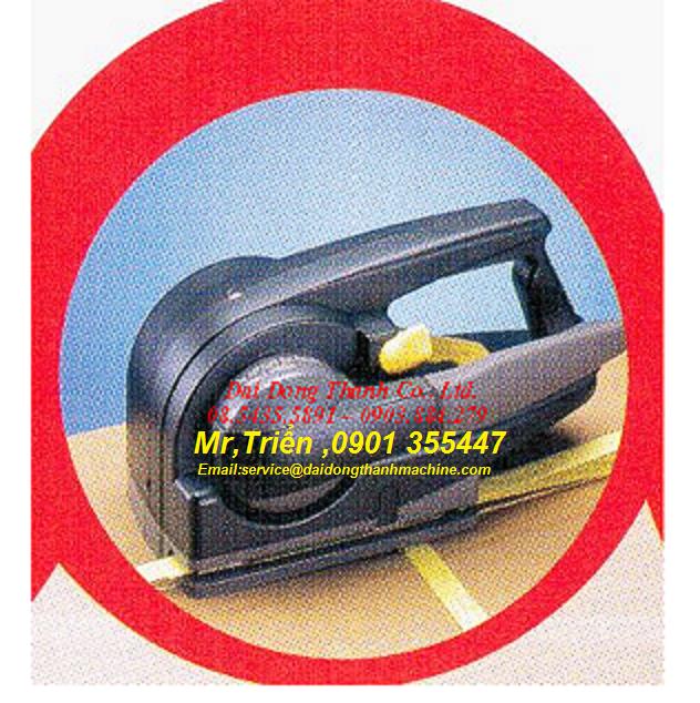 Máy đóng đai PP dùng điện cầm tay model ZP-2012 giá rẻ