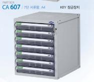 Tủ đựng hồ sơ CA 607