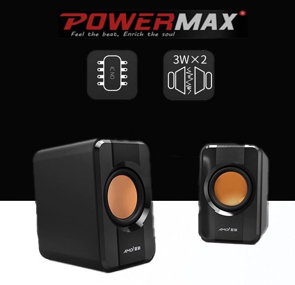 Loa máy tính 2.0 Powermax PS-510