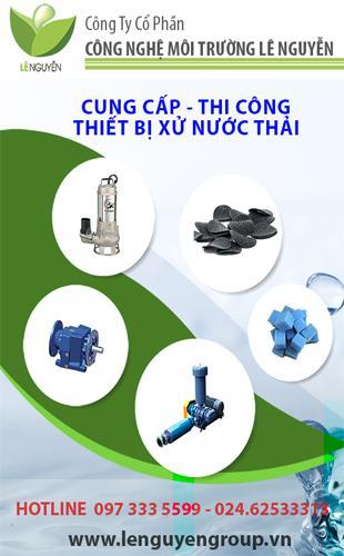 Lê Nguyễn