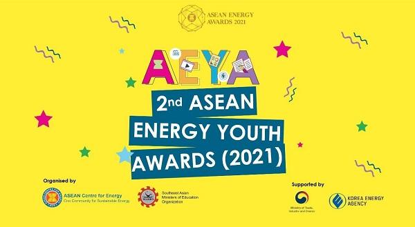 Cơ hội nhận 1000 USD tại Cuộc thi viết luận, video và poster ASEAN Energy Youth Award 2021