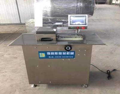 Máy kẹp chì tự động GR- 800