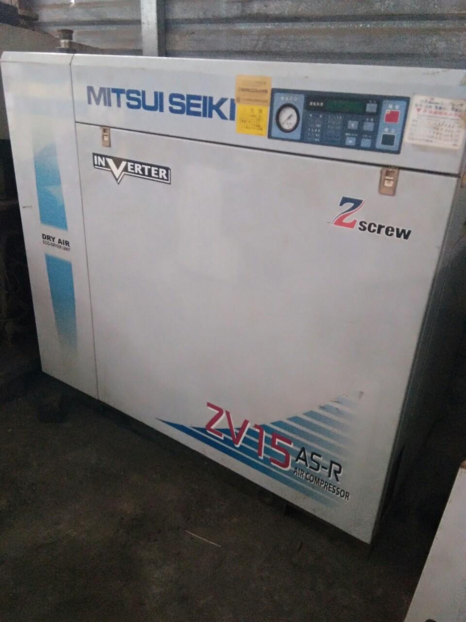 Máy nén khí trục vít Mitsuiseiki Inverter 15kw 20HP