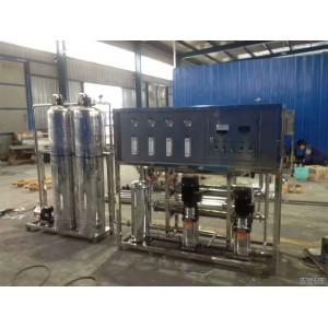 Công nghệ xử lý nước bằng màng thẩm thấu ngược RO