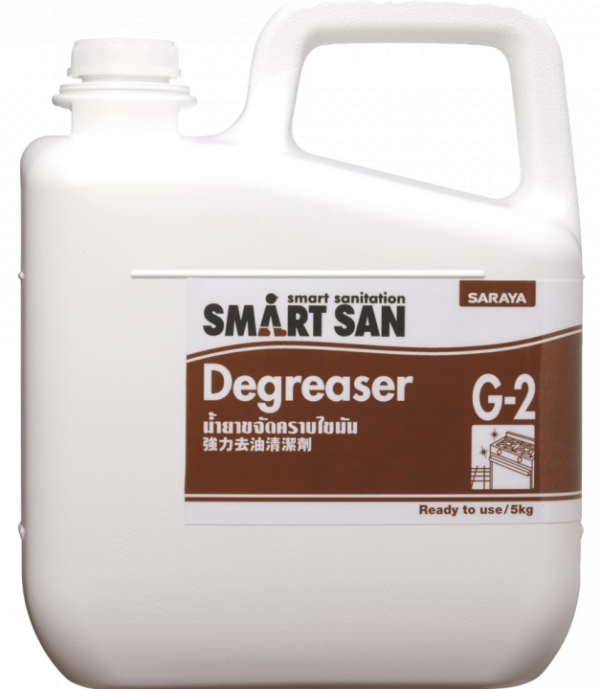 Dung dịch tẩy rửa dầu mỡ Degreaser G-2
