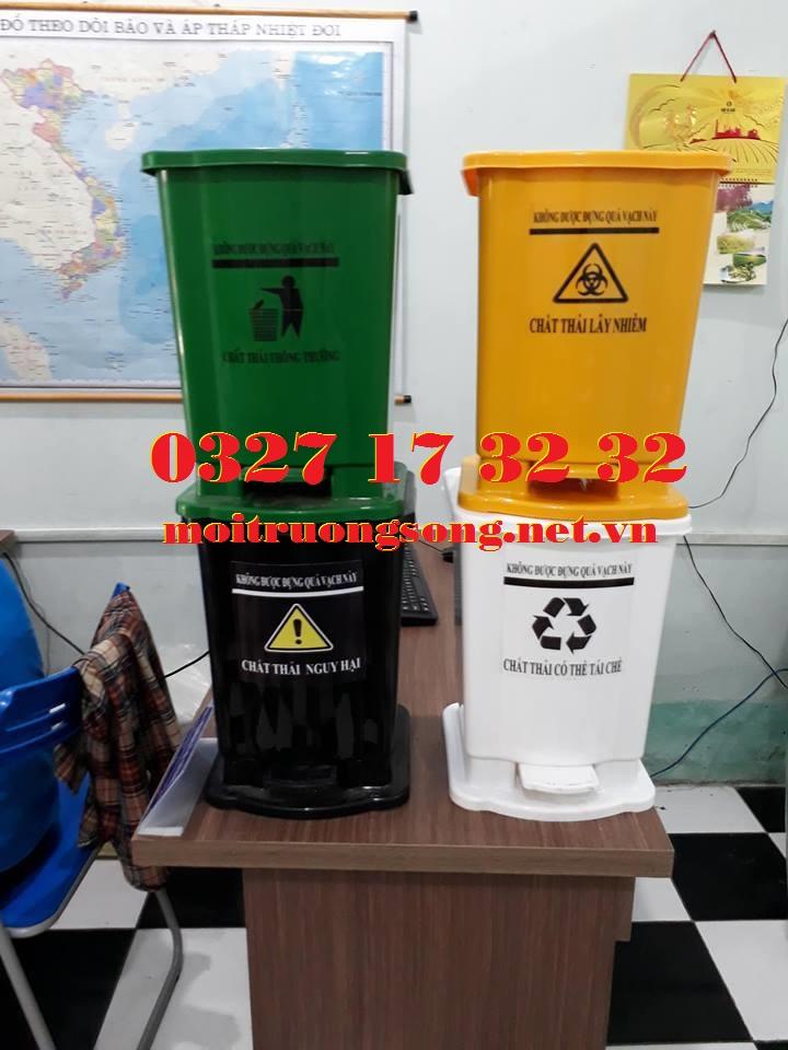 Thùng rác y tế 15 lít đạp chân nhựa HDPE chính phẩm