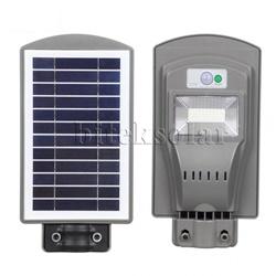 Đèn năng lượng mặt trời liền thể 20W BI-SL1020