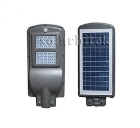 Đèn năng lượng mặt trời liền thể 40W BI-SL1040