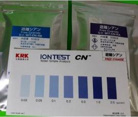 Bộ test kit COD WIT-COD 0-100 PPM KRK-Nhật