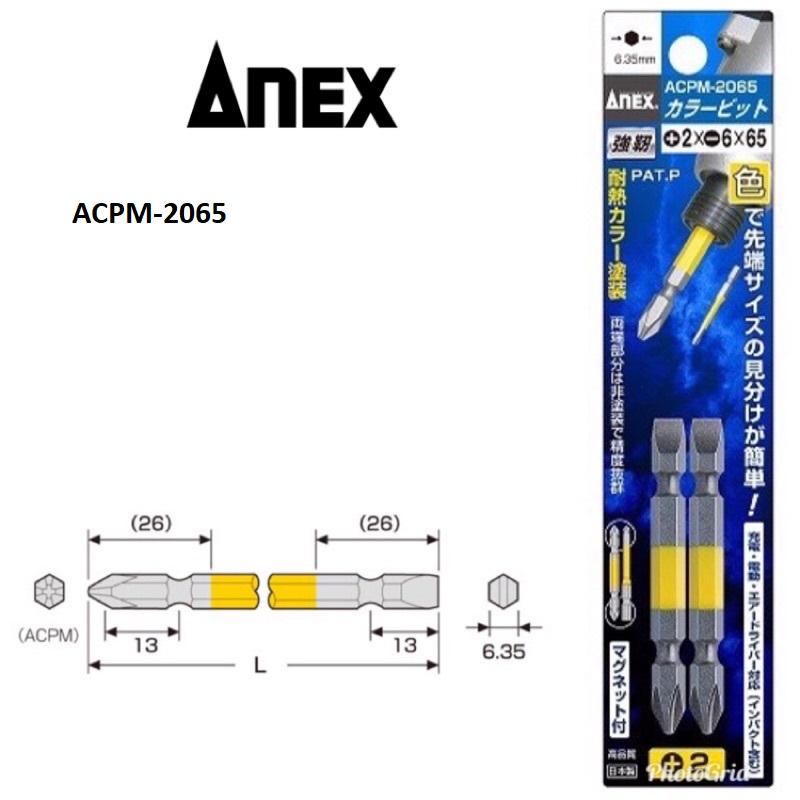 Vỉ 2 mũi vít 2 đầu có từ tính ACPM-2065 Anex