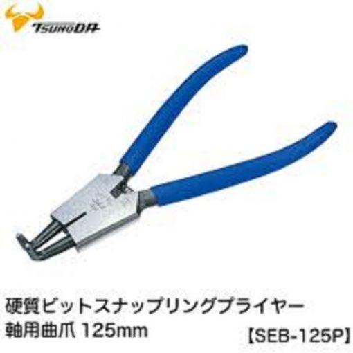 Kìm mở phe mũi cong 5 inch Tsunoda SEB-125P