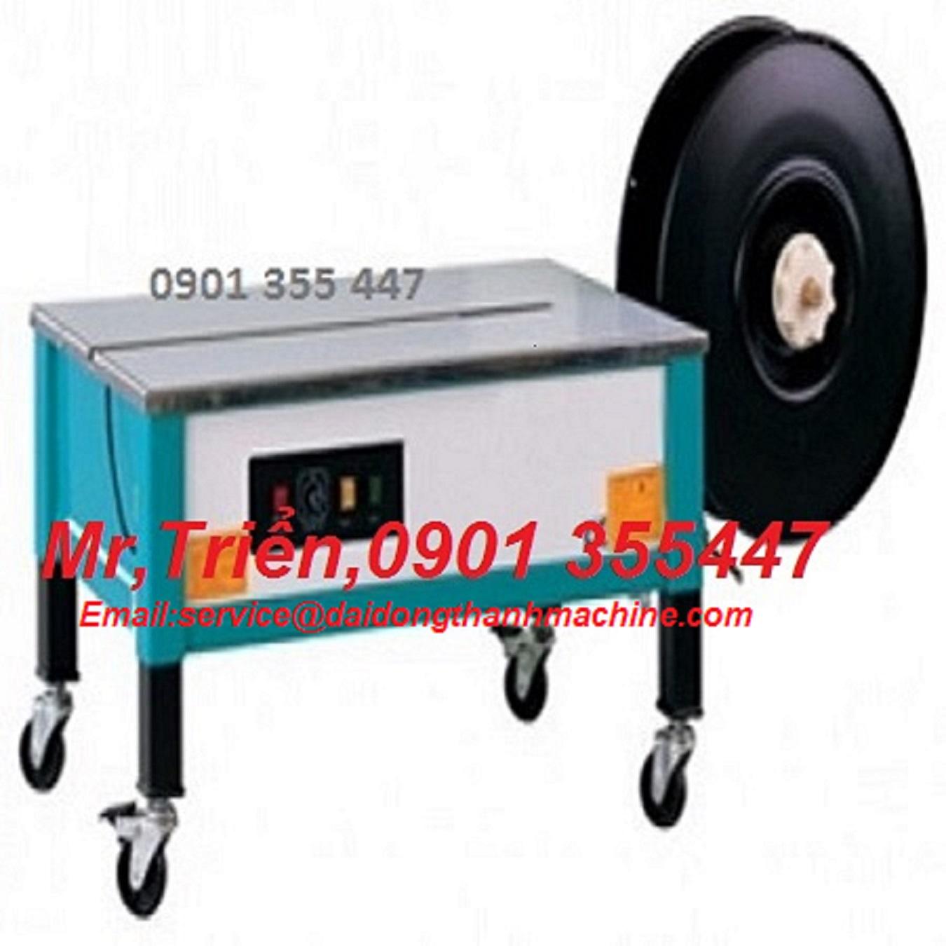 Máy đóng đai nhựa bán tự động hàn nhiệt EX-100