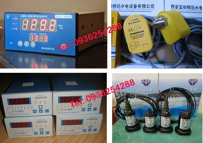 Bộ đo lường nhiệt độ đa kênh XWD-1221