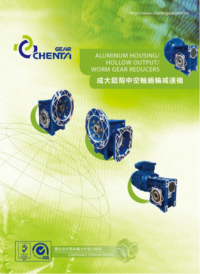 Động cơ, hộp số CHENTA- Đài Loan