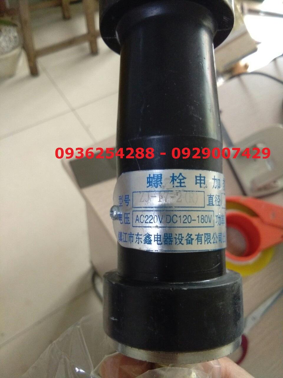 Bộ gia nhiệt bu lông ZJ-17-2 (R)
