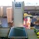 Cân kiểm tra sản phẩm nghành nông nghiệp