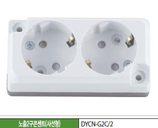 Ổ cắm đôi dạng Schuko Hàn Quốc 16A 250V thương hiệu DONGYANG