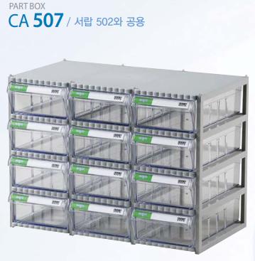Tủ linh kiện nhập khẩu Hàn Quốc
