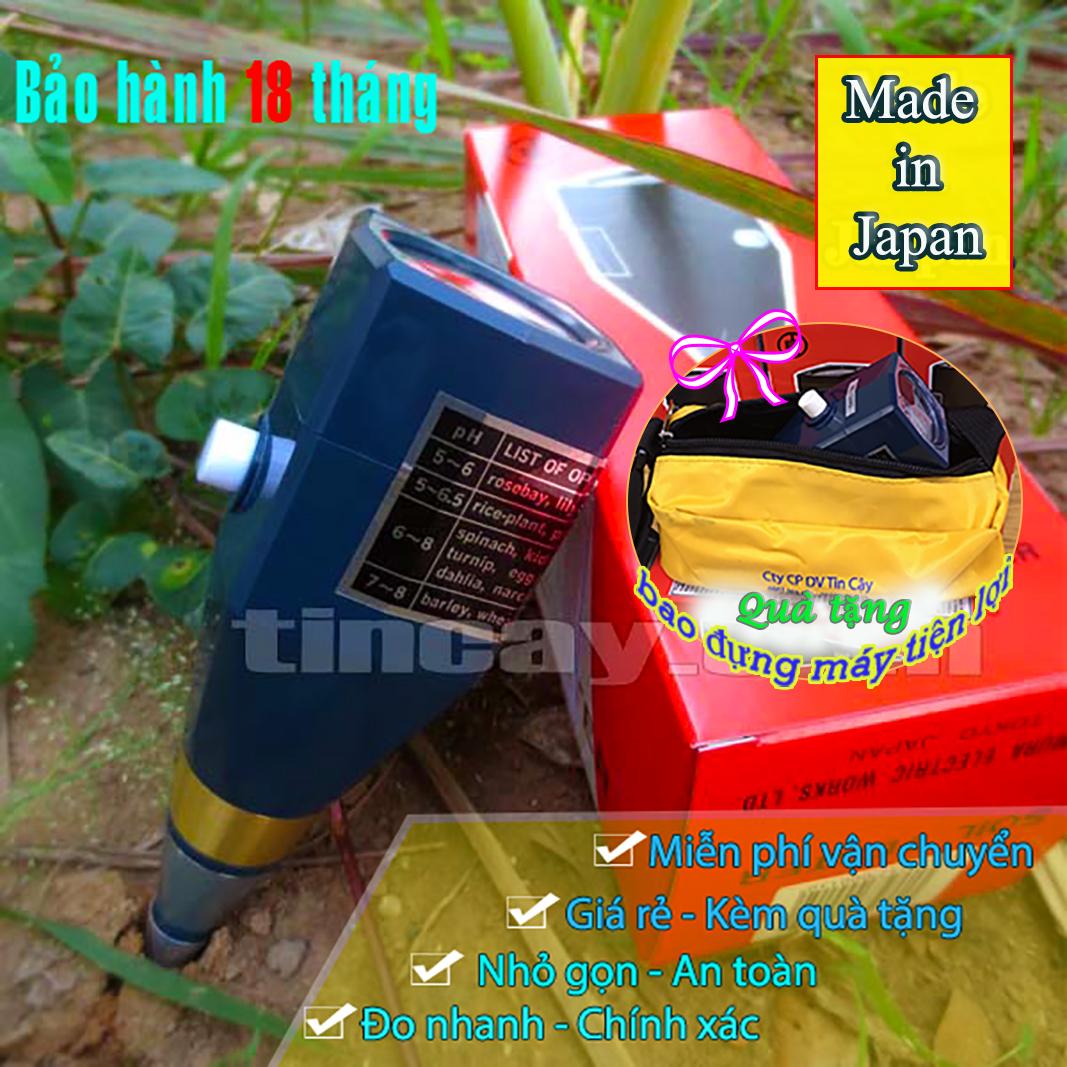 Máy đo pH và độ ẩm đất DM-15 không cần dùng điện