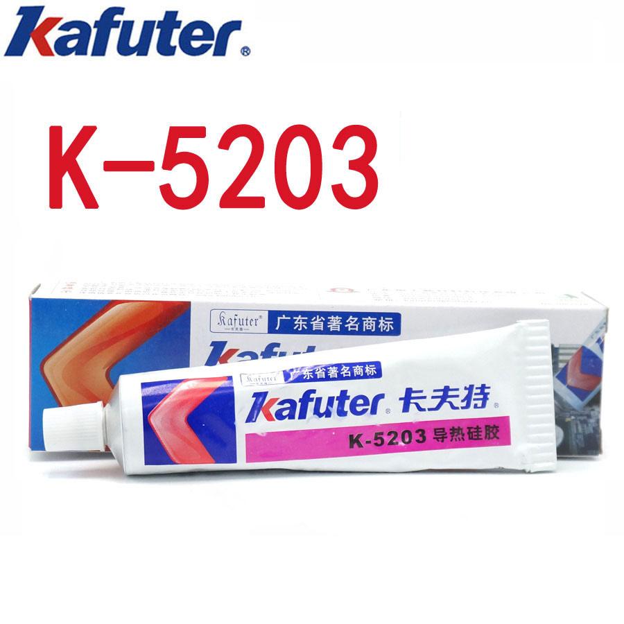 Keo dẫn nhiệt K- 5203