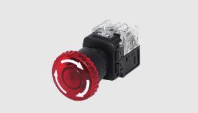 Nút nhấn khẩn cấp có đèn KGEX-N4RD21R