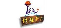 Công ty TNHH sản xuất thương mại Lâm Cường