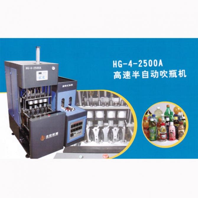 Máy thổi chai bán tự động 2 cavity (MTC04)