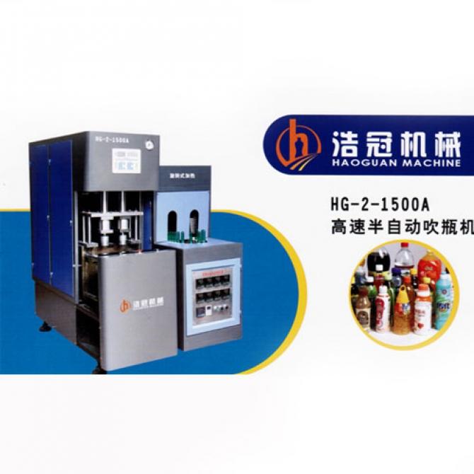 Máy thổi chai bán tự động 2 cavity (MTC03)