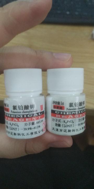 Kali hexacloroplatinat - Potassium hexachloroplatinate - K2PtCl6