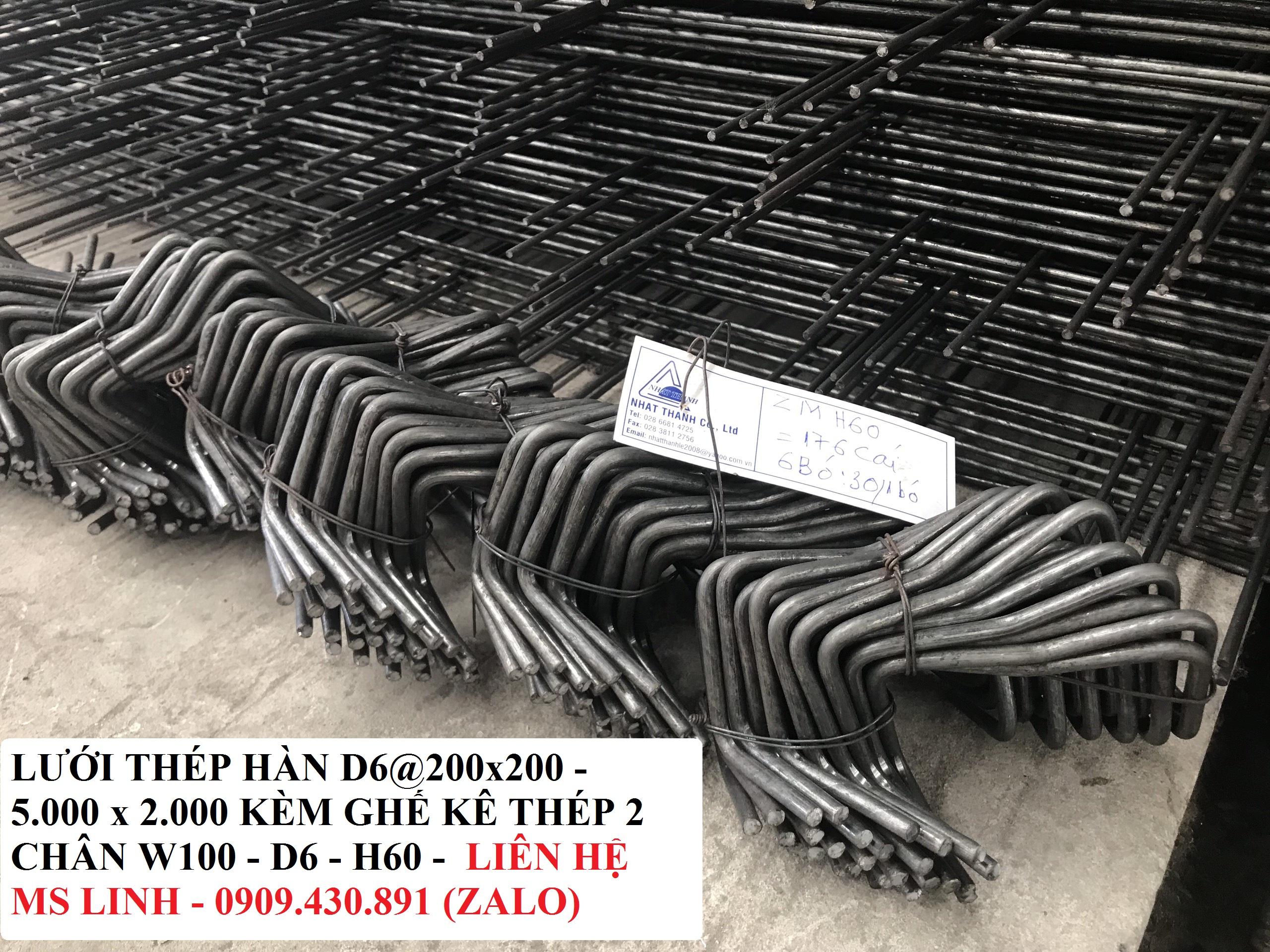 Lưới thép hàn Nhật Thành