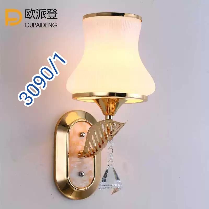 Đèn ngủ treo tường nhập khẩu chất lượng cao, giá thành rẻ