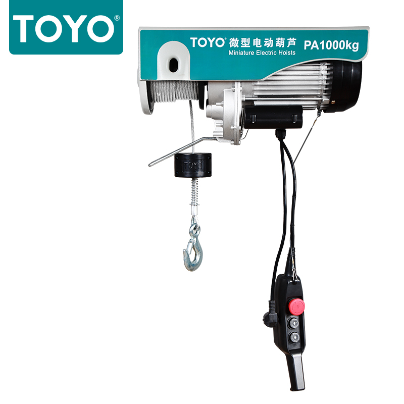 Mini Electric Hoist (M) Series