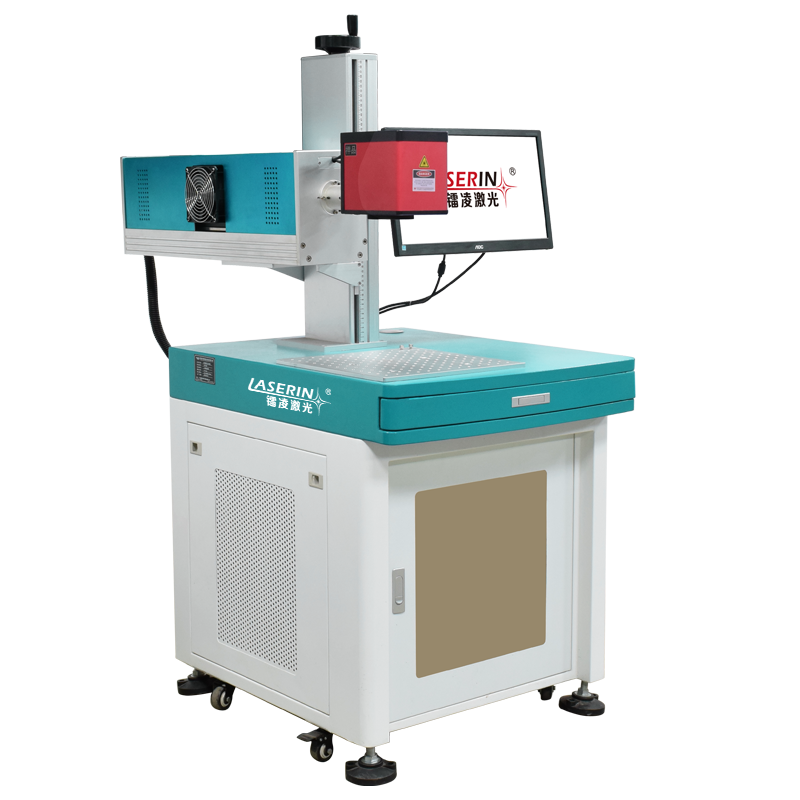 Máy khắc laser CO2 (CO2 laser marking machine)