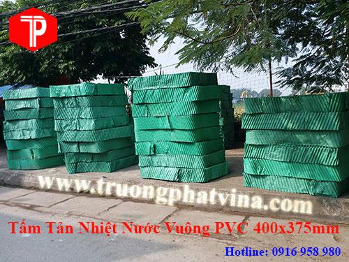 Tấm tản nhiệt nước vuông PVC 400x375mm