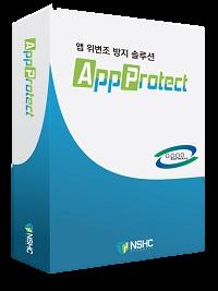 Bảo mật ứng dụng di động NSHC AppProtect