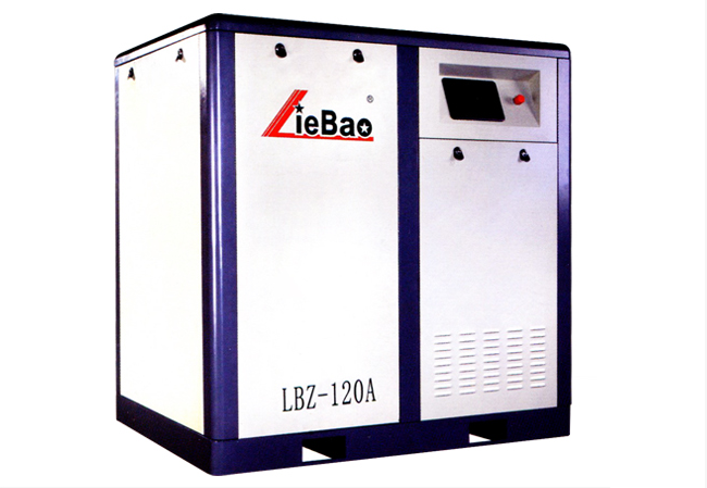 Medium Pressure Two-Stage Compression Screw Air Compressor
