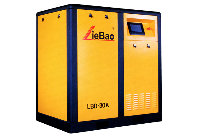Low-Pressure Screw Air Compressor