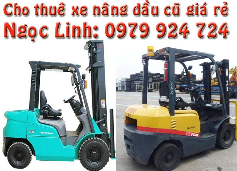 CÔNG TY TNHH SX TM DV 7777