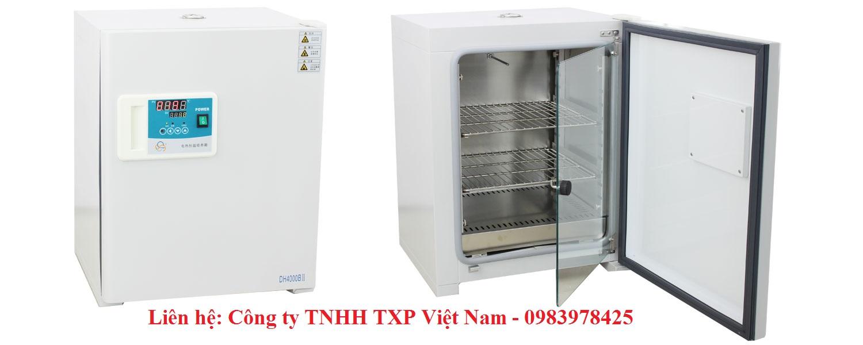 Tủ ấm Trung Quốc DH3600BII