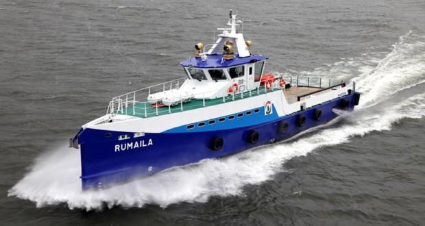 Tàu vận tải thuyền viên cao tốc FCS 3307