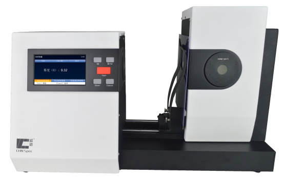 Máy đo độ trong suốt bao bì Haze meter CS-700