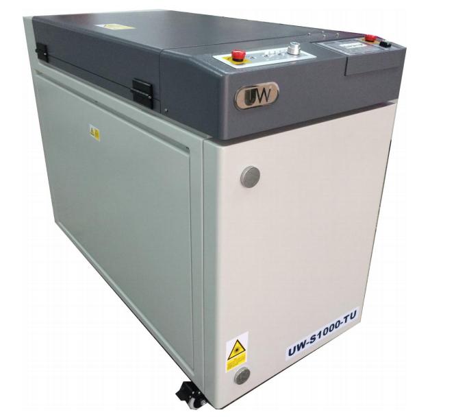 Máy fiber Laser UW-S1000-TU