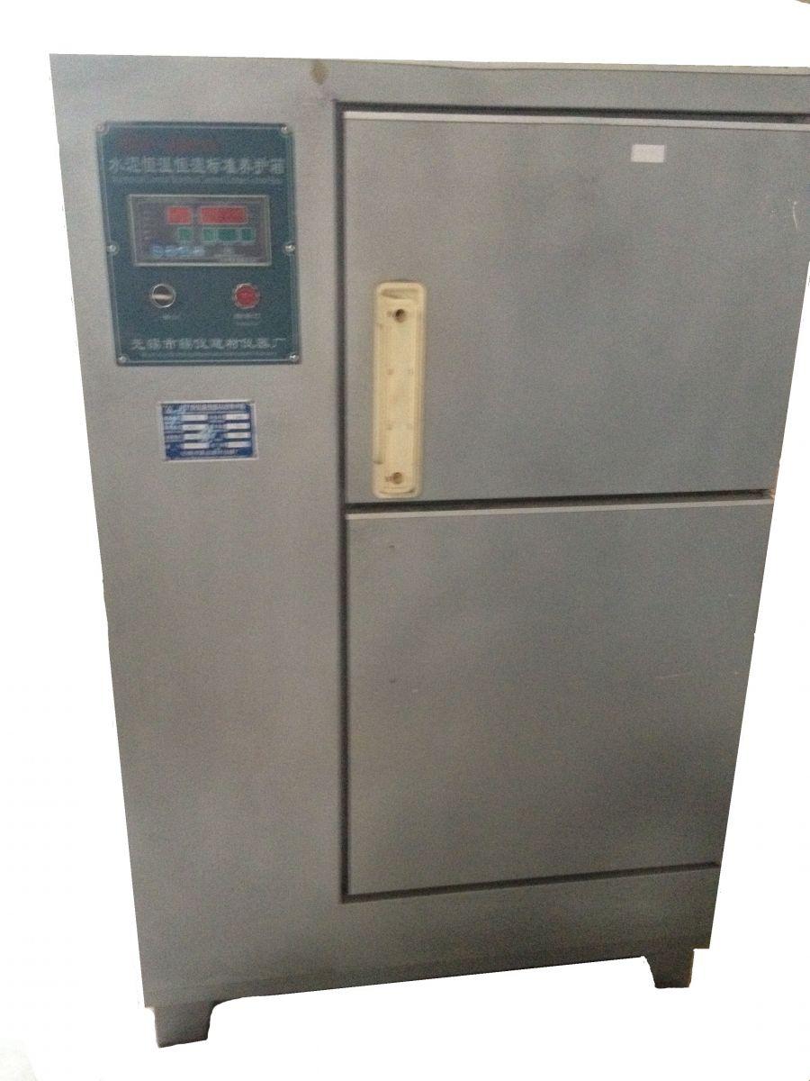 Tủ dưỡng hộ mẫu xi măng model HBY-40B
