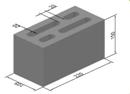 Dây chuyền sản xuất gạch block DmCline