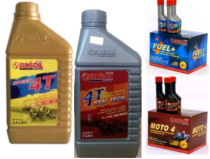 Nhớt xe máy Sun'S oil