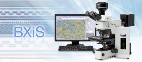 Kính hiển vi kim tương BXIS