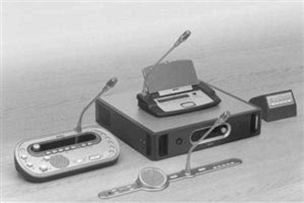 Phân phối  âm thanh Toa – Bosch – Jedia - Inter M